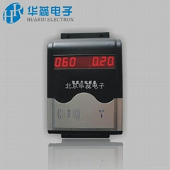 北京浴室刷卡機