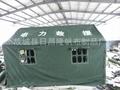 河北省【日昌隆】供应防雨帐篷 3