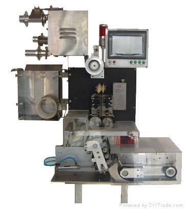 three servo Automatic Pouch Dispenser  1