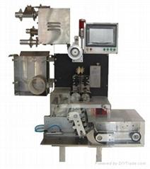 three servo Automatic Pouch Dispenser