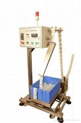 automatic sachet layer