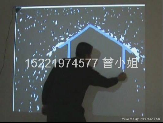 虛擬水流牆 1