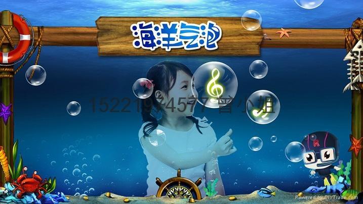 語音識別音樂泡泡 1