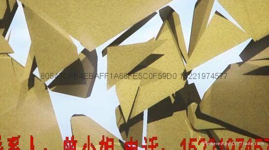 牆面投影擊碎隱牆 2