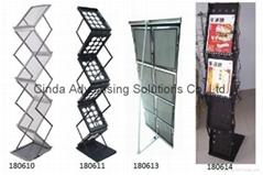 Metal Catalog shelf
