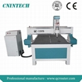 QC1325  Wood Working CNC Router
