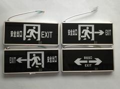 應急疏散安全出口指示燈