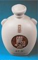 專業陶瓷酒瓶生產