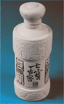 醴陵白酒包裝用陶瓷瓶 1