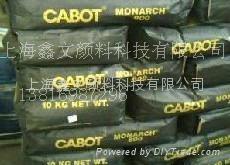 供应 CABOT 卡博特碳黑 660R