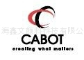 供应CABOT卡博特 橡胶用碳黑 N330/N550/N660/N774