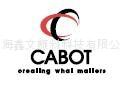 供应 CABOT 卡博特高色素碳黑 M1000/M1100/M1300/M1400/S90B