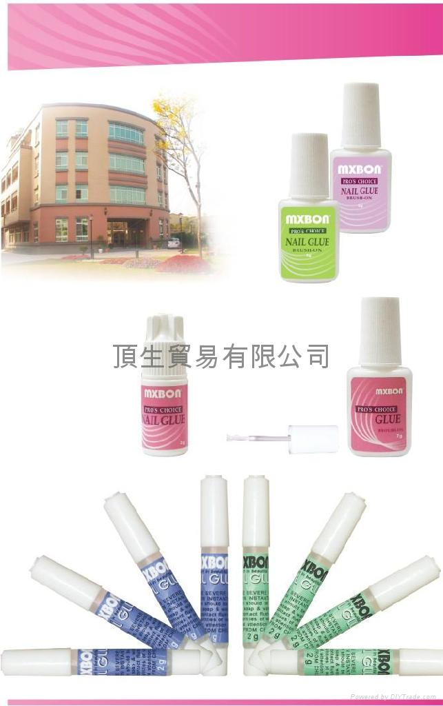 无毒性指甲胶 3