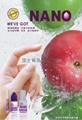 无毒性指甲胶