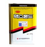 1603HFR-HS  UL黄胶 1
