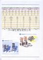 NB外殼及殼內固定件用高強度結構膠 3