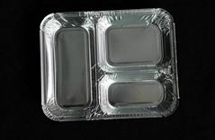 Aluminum food container