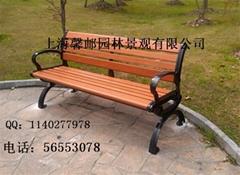 铝合金休闲椅