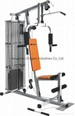 Home Multi Gym HG420B Fitness Equipment