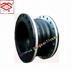 Double-Ball Rubber Expansion Joint