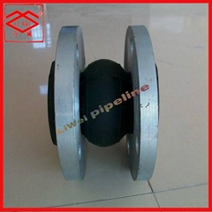 Single Sphere Rubber Expansion Joint with Flanges