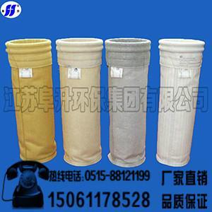 环保除尘滤袋 1