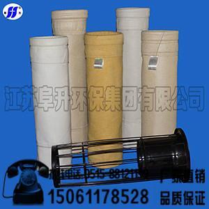 环保除尘滤袋 3