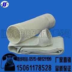 防水除塵布袋
