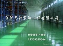 合肥環氧樹脂薄塗地坪漆