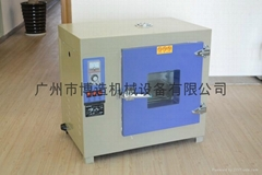 Bo made 101-1 type drum wind electric constant temperature drying oven