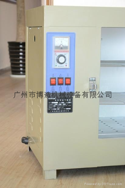 Bo made 101-1 type drum wind electric constant temperature drying oven  2