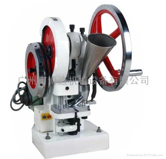 手搖電動博造小型單沖藥片壓片機 1