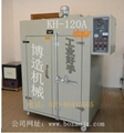 Blast temperature intelligent drying oven  1