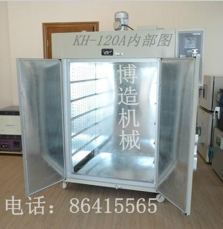 Blast temperature intelligent drying oven  2