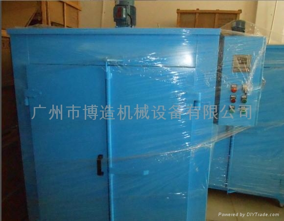 Blast temperature intelligent drying oven  3