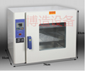 Bo made BZ- 45 type a blast electric constant temperature drying oven  1