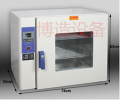 Bo made BZ- 45 type a blast electric constant temperature drying oven