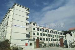 深圳市奇音電子有限公司