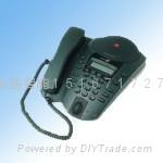 南京寶利通SoundPoint Pro SE-225會議電話