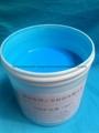 UV保護油,CNC保護油墨