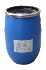 水性色浆 电泳漆蓝色色浆-日本Mikuni