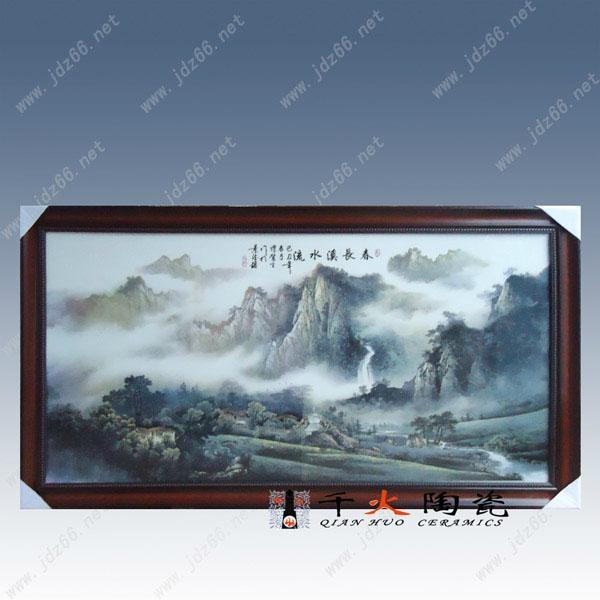 富贵和平瓷板画 3