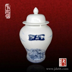 景德镇陶瓷罐
