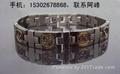 New SZ Digital Energy Bracelets