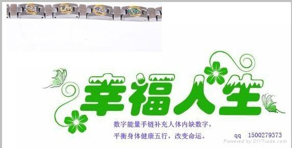 men titanium Digital bracelets 4