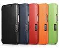 iCarer Samsung Galaxy S7 Luxury Series