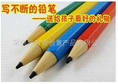 写不断铅笔