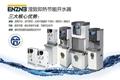 上海瀅致即熱節能開水器