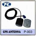 Compact Size Car GPS Active Antenna 5