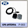 Compact Size Car GPS Active Antenna 6